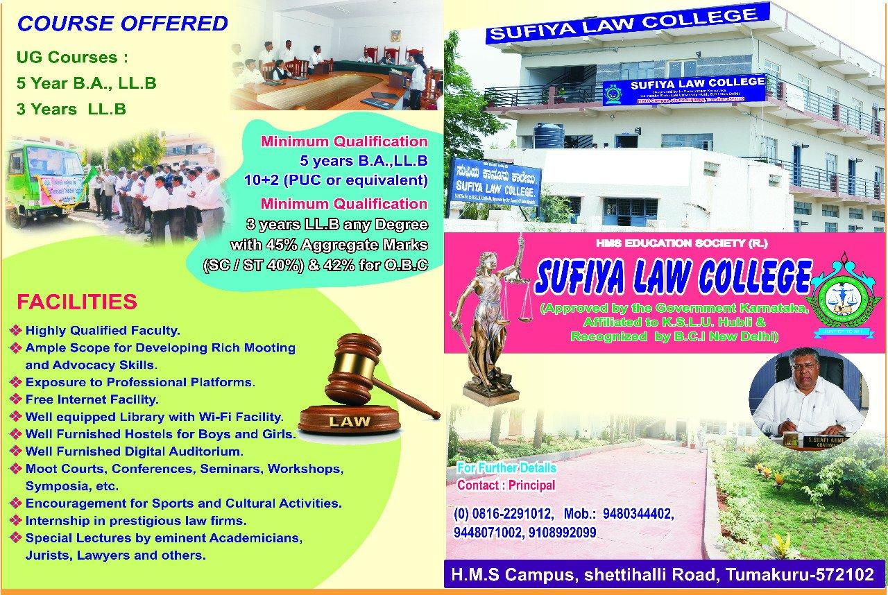 Sufia law college
